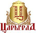 КЕЙТЕРИНГ ОТ РЕСТОРАНА «ЦАРЬГРАД» ()