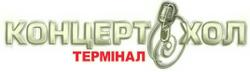 ТОРГОВО-РАЗВЛЕКАТЕЛЬНЫЙ ЦЕНТР «ТЕРМИНАЛ» ()