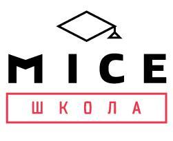 Учебный курс «MICE школа» для организаторов мероприятий. Киев, 19-21 февраля 2015